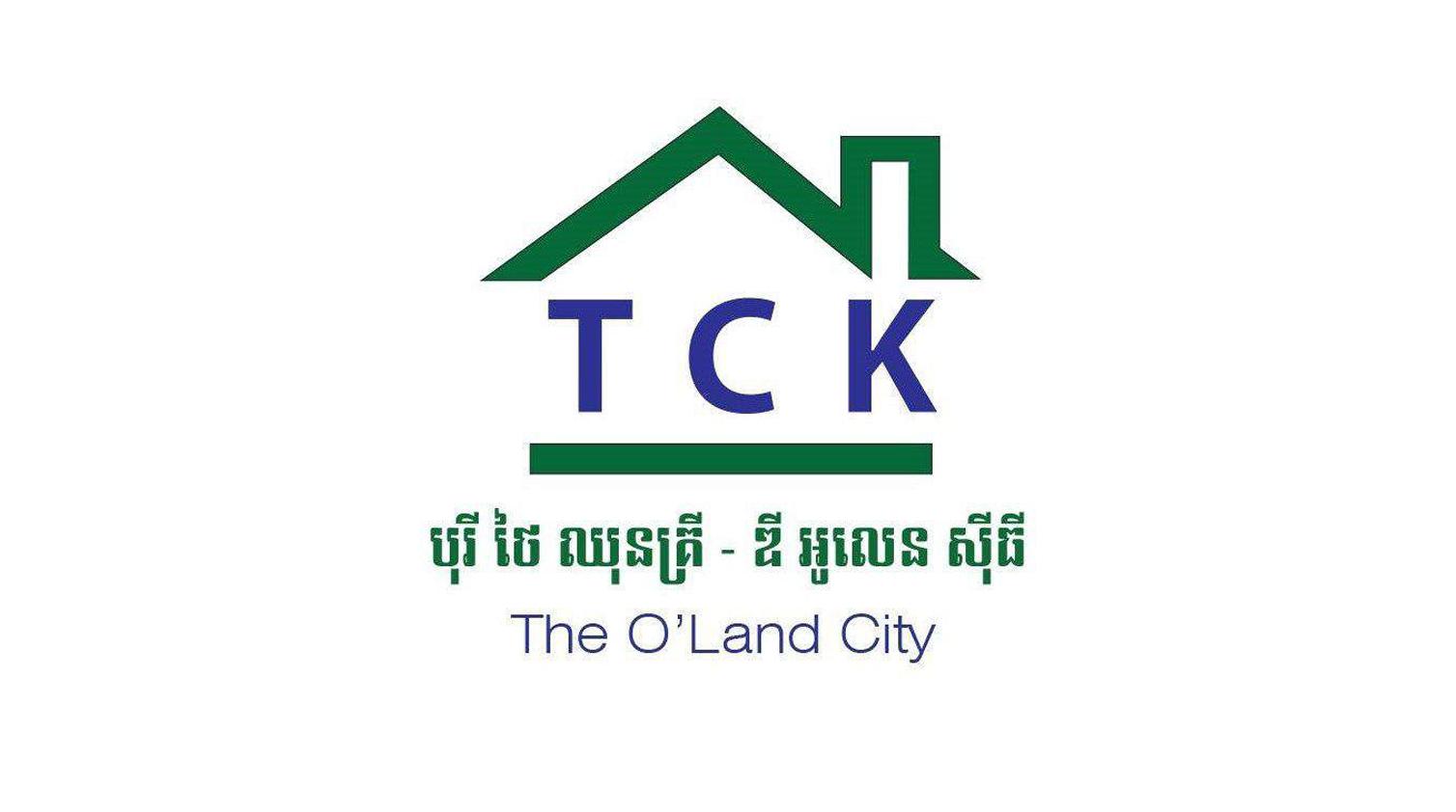 The O'Land city